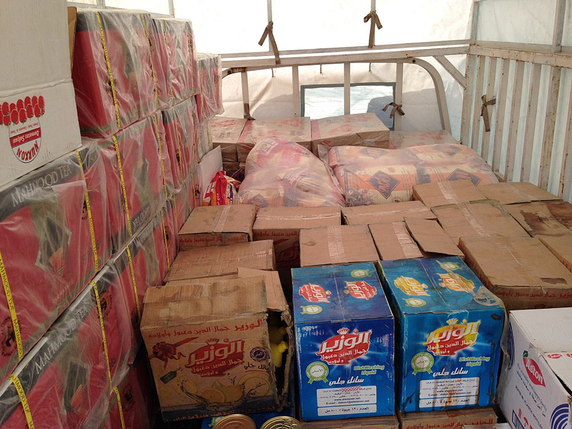FOOD FOR 130 FAMILIES DEHUK
